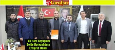 AK Parti Kayapınar Belde Başkanlığına Ertuğrul atandı
